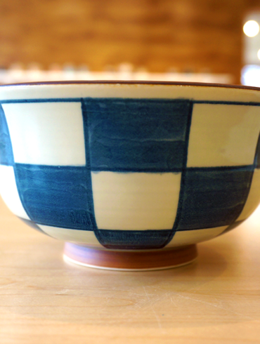 Checkered Bowl 01