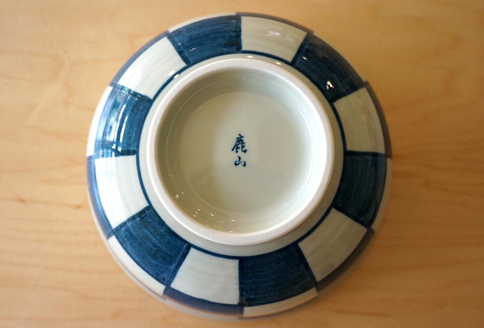 Checkered Bowl 04