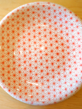 Leaf Pattern Plate - Red 01