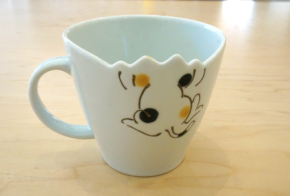 Kids Mug Cat - Back