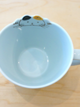 Kids Mug Cat - Up
