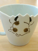 Kids Mug Dog - Back