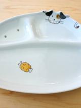 Kids Plate Dog