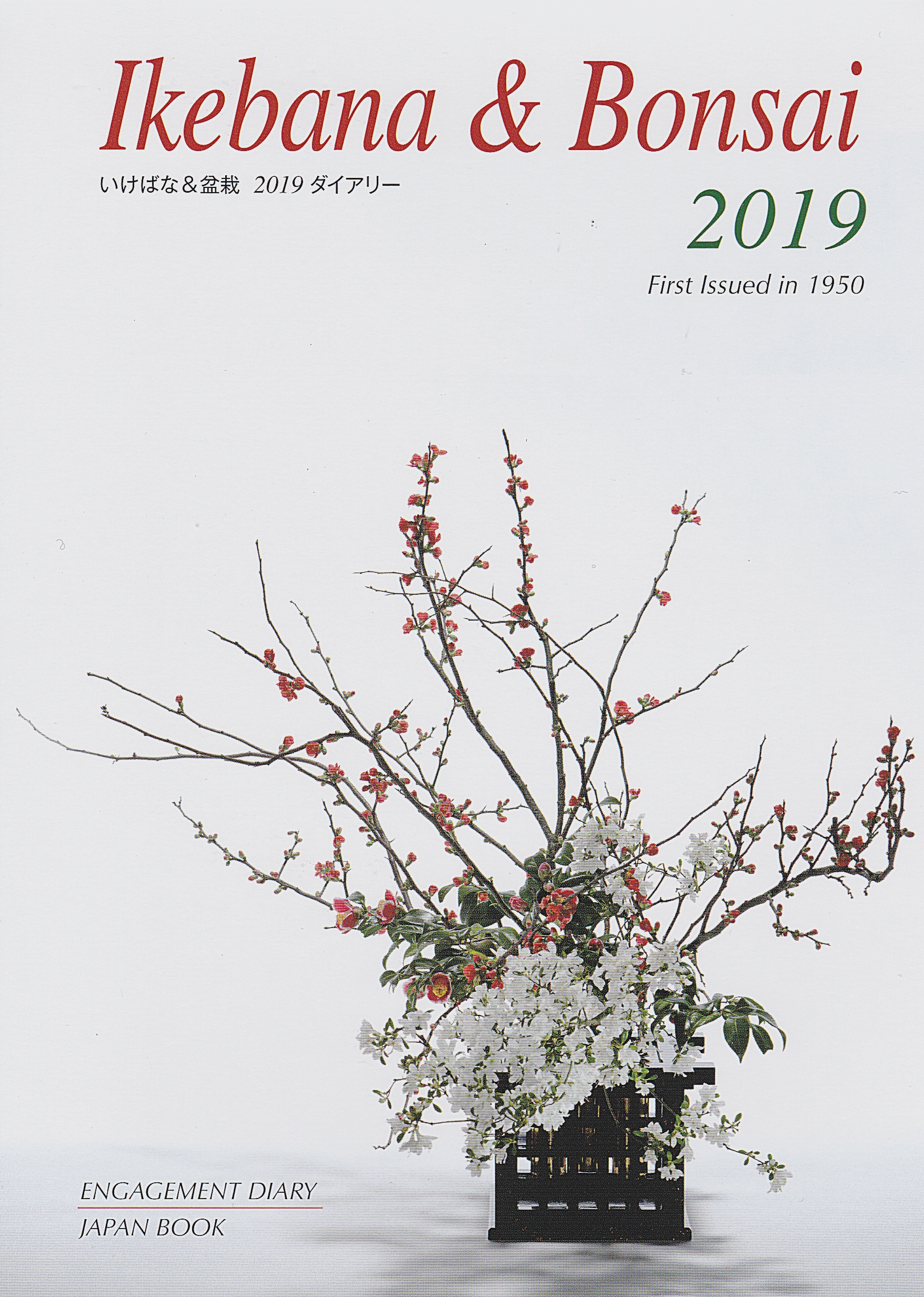 Ikebana & Bonsai Engagement Diary 2019