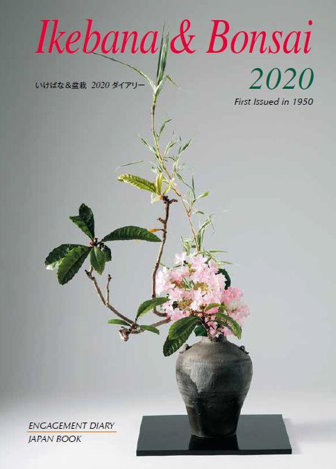 Ikebana & Bonsai Diary 2020!